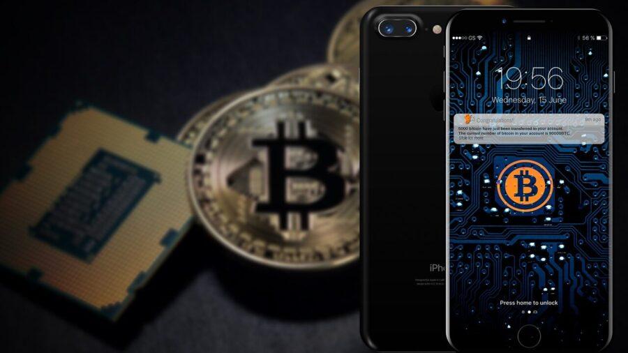 криптовалюта потеряет в цене